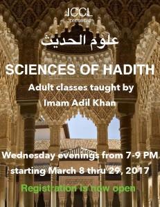 Uloom al Hadith Flyer